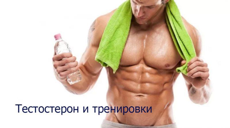 Анти - глюкокортикоидный эффект тестостерона