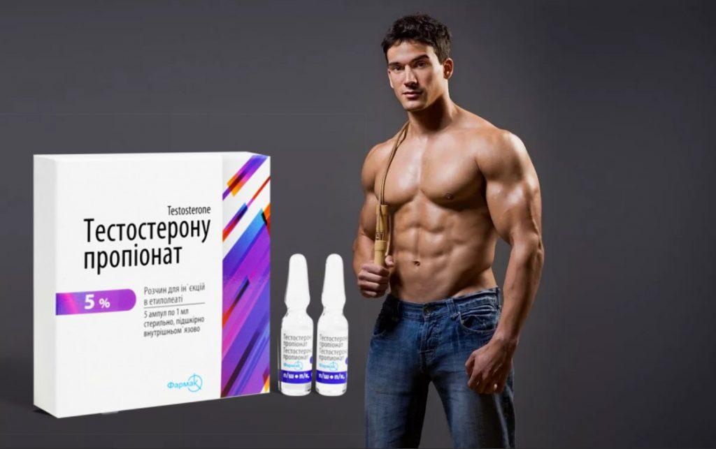 Тестостерон пропионат. Отзывы, инструкция по применению