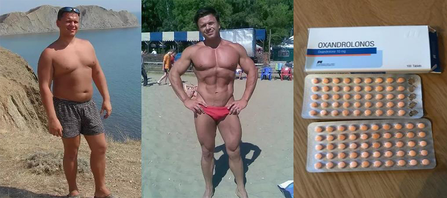 Оксандролон - анаболический стероид для роста мышц